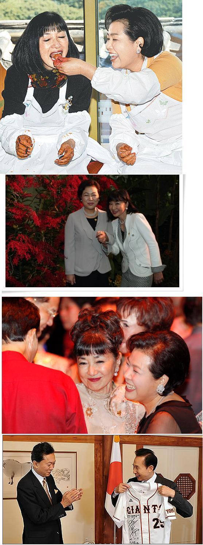 wehatekoreanmiyuki111.jpg