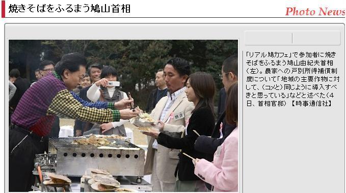 yakisobahatoyama1.jpg
