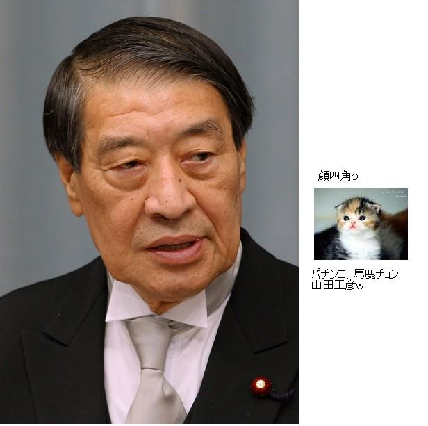 yamadamasahikobakannaikaku1.jpg