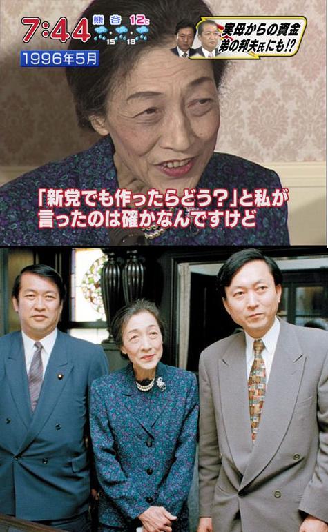 yasukohatoyamababaamama.jpg