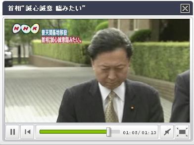 yukimo0507.jpg