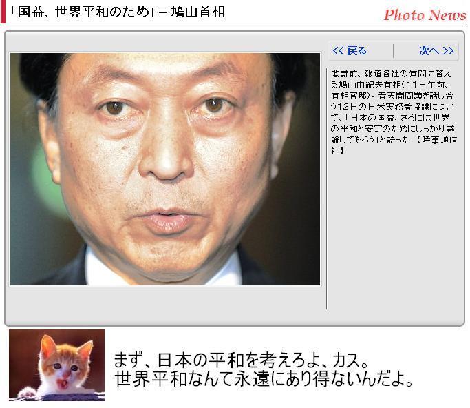 yukimo0511.jpg