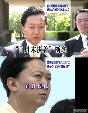 yukimo5endxilewwwbye.jpg