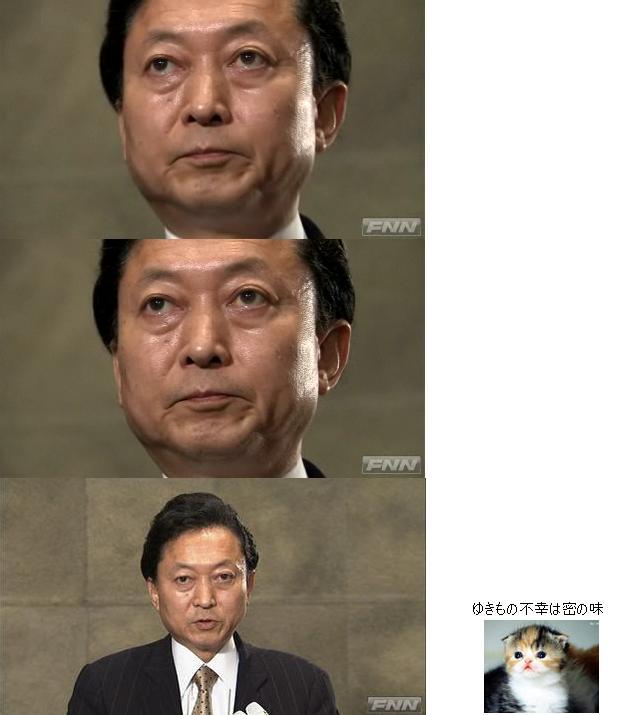 yukimofukouzura0508.jpg