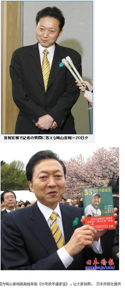 yukimohato201004201.jpg