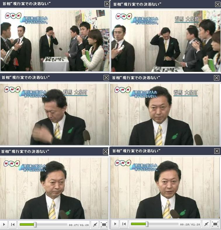 yukimohato20100425.jpg