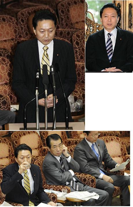 yukimohatoyama20100310.jpg