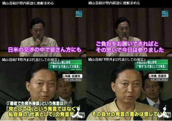 yukimoinokinawa20100504w1.jpg