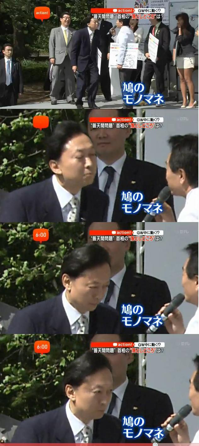yukimokimo0429.jpg