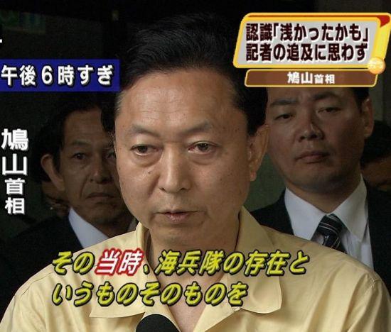 yukimosaidkaihei1.jpg