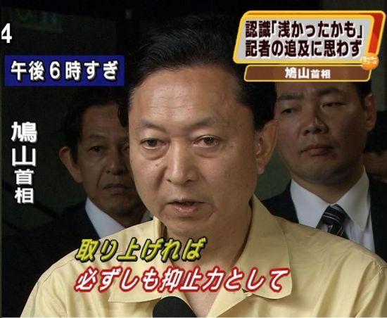 yukimosaidkaihei2.jpg