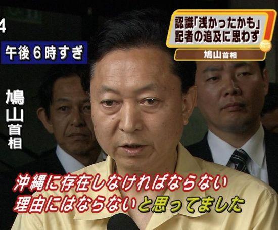 yukimosaidkaihei3.jpg