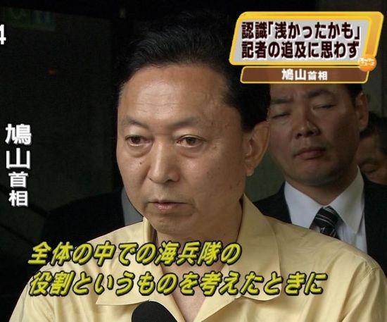 yukimosaidkaihei4.jpg