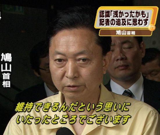 yukimosaidkaihei5.jpg