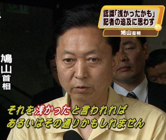yukimosaidkaihei6.jpg