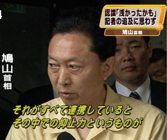yukimosaidkaihei60.jpg
