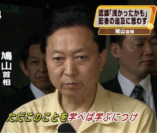 yukimosaidkaihei61.jpg