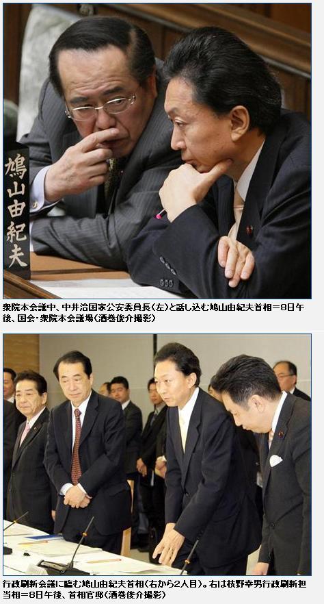 yukiohato20100408.jpg