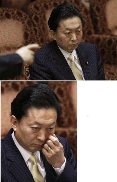 yukiohatoshisouwww03.jpg