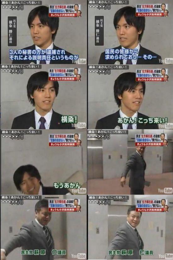 yukomineakanhagiwara1.jpg