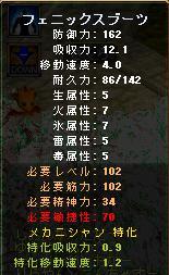 102靴M
