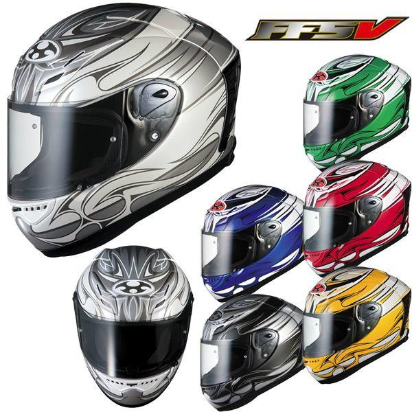 motostyle_ff-5v-glave.jpg