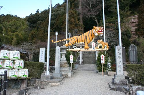 辰水神社1