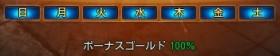おっ!Σヽ(゚Д゚○)ノ