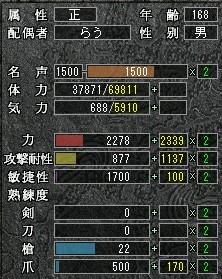 15001700.jpeg