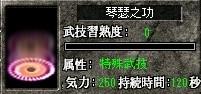 1_20110413234333.jpeg