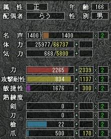 名声1400