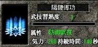 3_20110311202357.jpeg