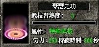3_20110503212801.jpeg