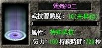 4_20110413234332.jpeg