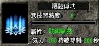 5_20110503212801.jpeg