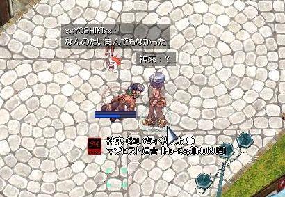 10_20091128015503.jpg