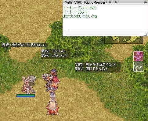 10_20091203082259.jpg