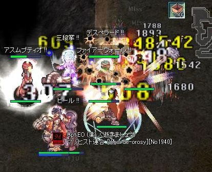 10_20100120152404.jpg