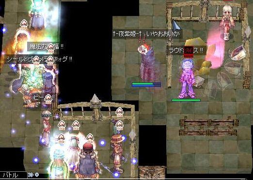 10_20100208001516.jpg