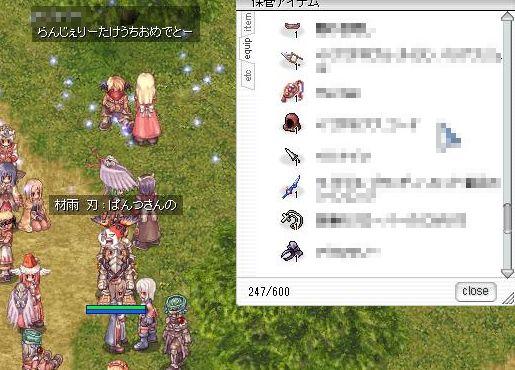 10_20100225094809.jpg