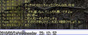 10_20100325004602.jpg