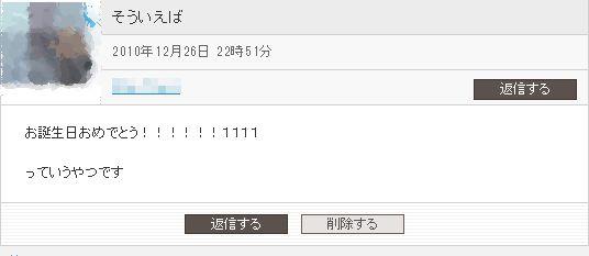 10_20101228083943.jpg