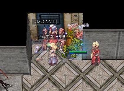 10_20110102105642.jpg