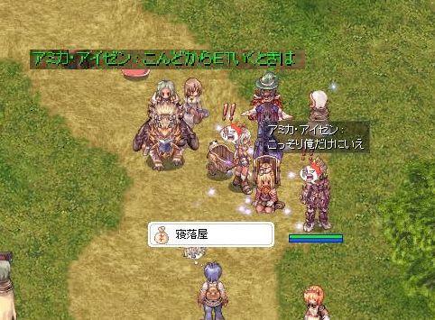 10_20110117022413.jpg