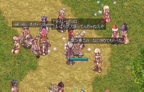 11_20100310113727.jpg