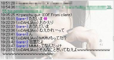 11_20110216042813.jpg