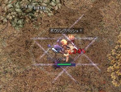 12_20091208050029.jpg