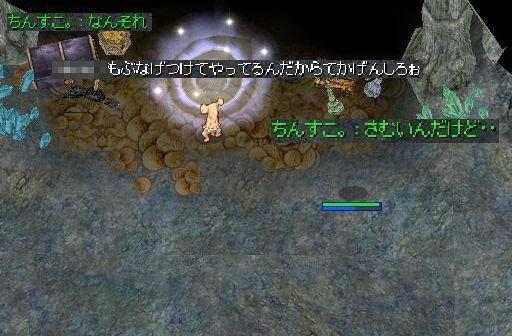 12_20101212060416.jpg
