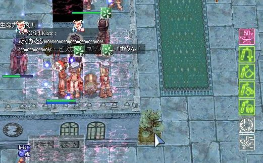 13_20100328235423.jpg