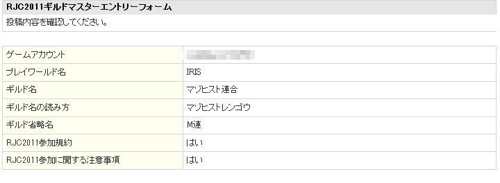 13_20101225060251.jpg